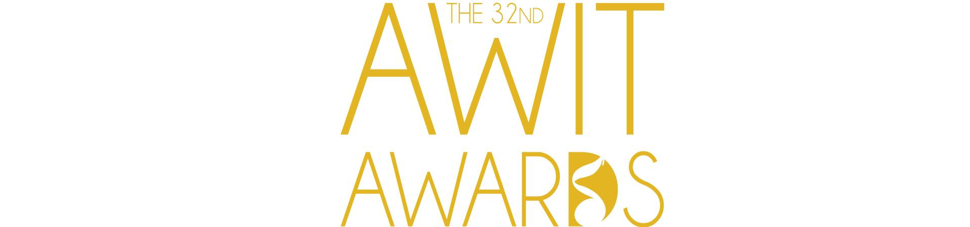 32nd Awit Awards Favorite New Female Artist
